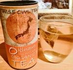 Wise Owl Okinawa Sunrise: Tasty crotchless undies